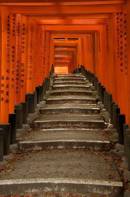 【あなたの知らない京都】伏見は京都じゃありません!「伏見」なんですってば。