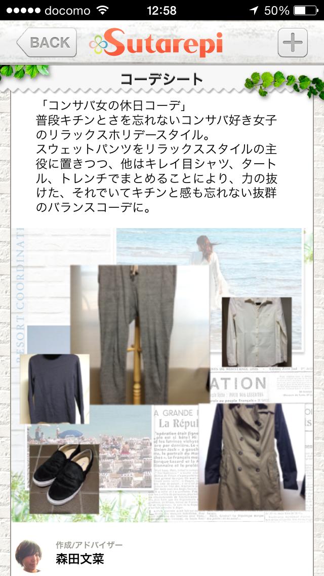 2014-04-19 12.59.00