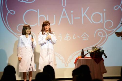 chu-ai2