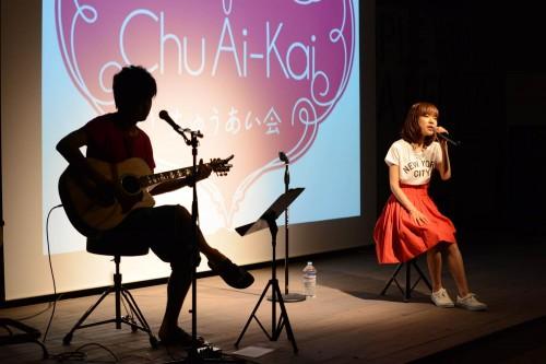 chu-ai3