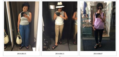 スクリーンショット 2014-08-24 16.47.03