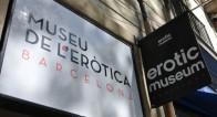 官能の世界を真面目に学べる博物館エロティックミュージアムとは