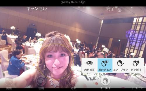Screenshot_2014-11-25-17-11-55