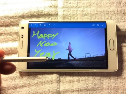 写真 2014-11-24 16 32 17