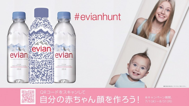 evianhunt2015_topboard_out_small
