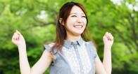 幸せオーラのある女性の共通点!脳内物質「セロトニン」との関係