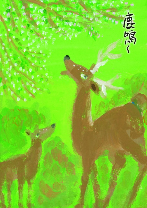 秋_08鹿鳴く