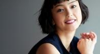 年齢から解放された!女優・小山田サユリが手に入れたもの