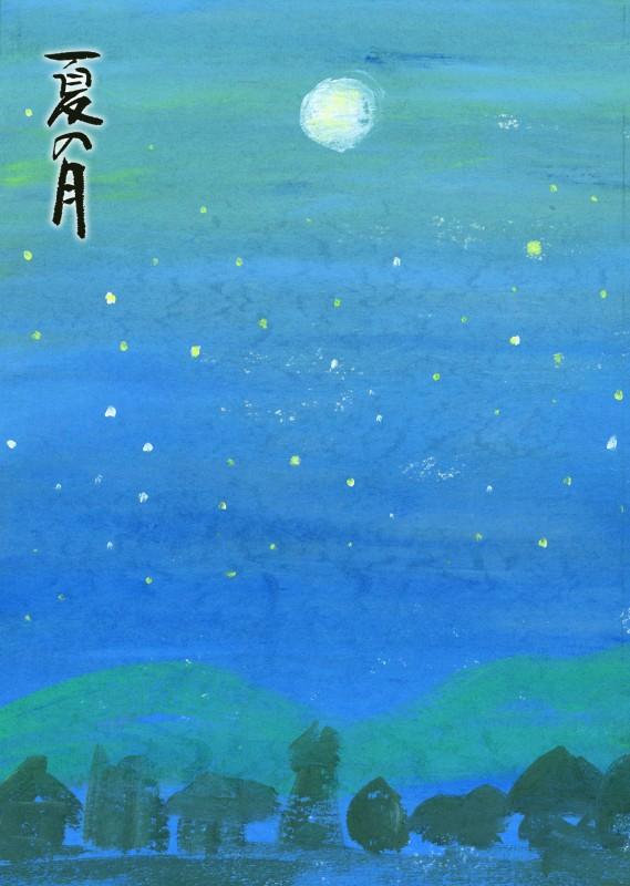 夏_02夏の月