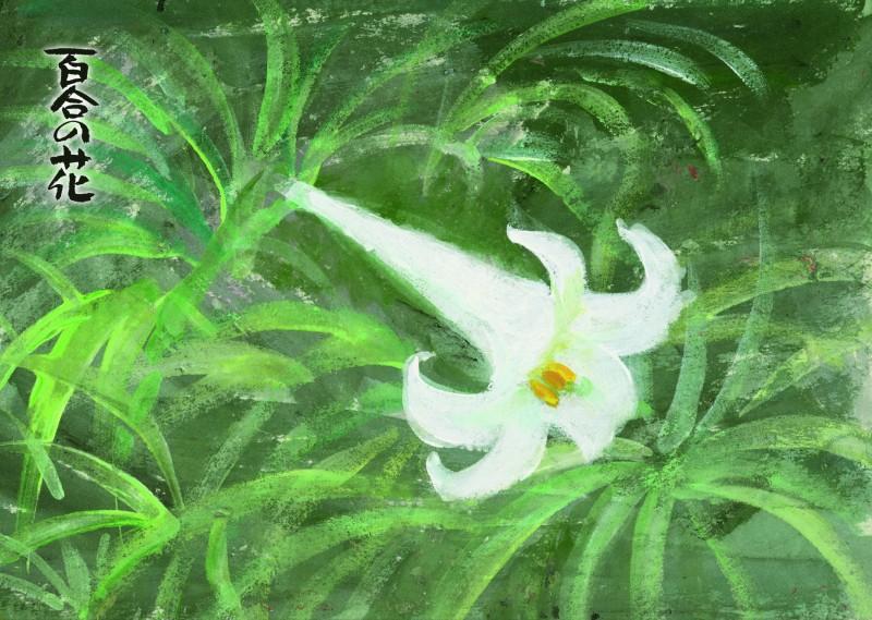 夏_03百合の花