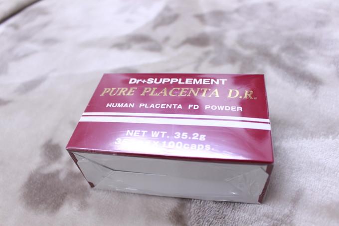 プラセンタ注射 ヒトプラセンタサプリ