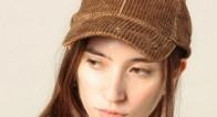 シンプルコーデが即オシャレに!帽子を効果的に取り入れるには?
