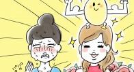 """バサ美&フォロ香の勝手に""""トレンド""""ケーススタディ〜ソイチェック編〜"""