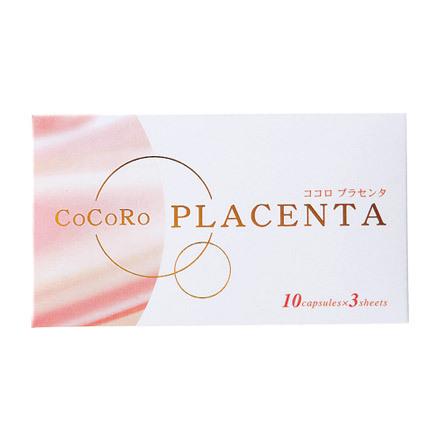 cocoro 馬プラセンタサプリ