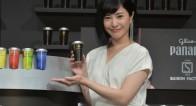 吉高由里子さんも絶賛!「シアワセ〜♡」な気分になれる夏のご褒美スイーツって?