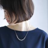 プロが比較!プラチナ・ジュエリーの有り・無しで30代のファッションはどこまで変わるのか?