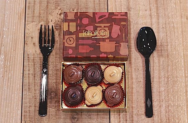 セバスチャンブイエ チョコレート バレンタイン