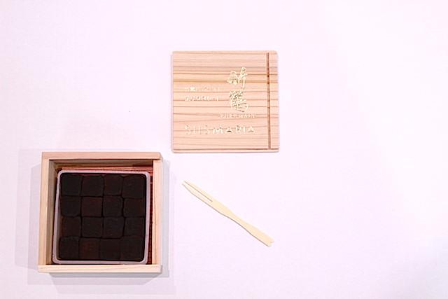 竹鶴 チョコレート