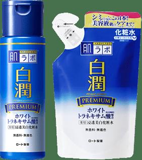 ホワイトニング 化粧水 おすすめ