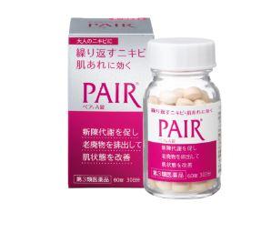 ビタミン剤 おすすめ ニキビ 肌荒れ 口内炎