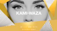 """新コスメブランド「KAMI-WAZA」誕生!年齢を感じさせない首と目元へ導く、4種の""""神ワザ""""アイテムとは?"""