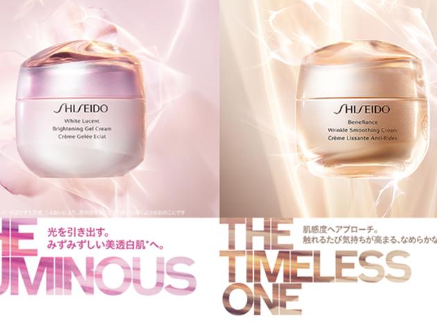 肌本来の力で輝く美肌へ! SHISEIDO「ホワイトルーセント」&「ベネフィアンス」から新モイスチャライザーが誕生