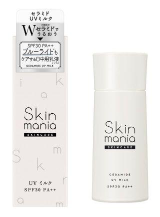 Skin mania/セラミド UVミルク