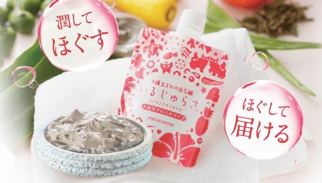 洗顔石鹸 ランキング